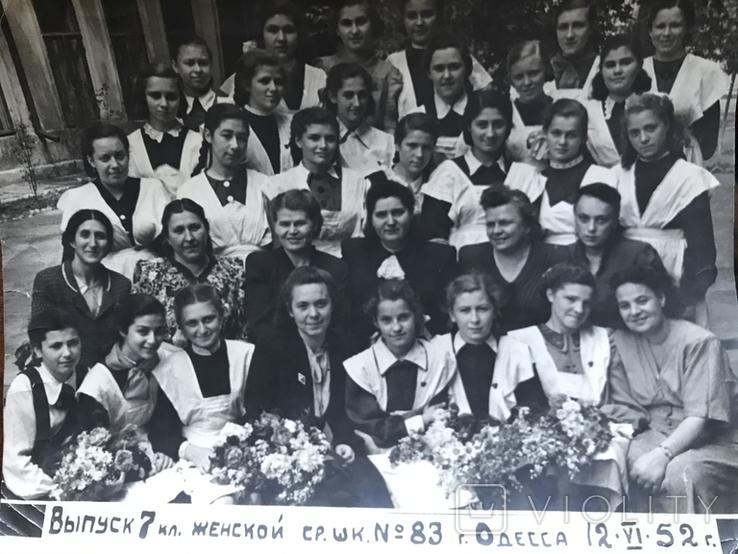 1952 Одесса Женская школа, фото №6