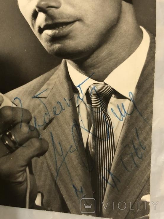 Открытка с автографами звезд эстрады, фото №3