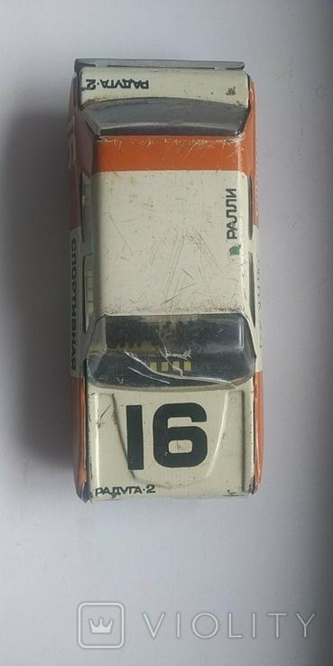 Масштабная модель Спортивная Радуга 2, фото №7