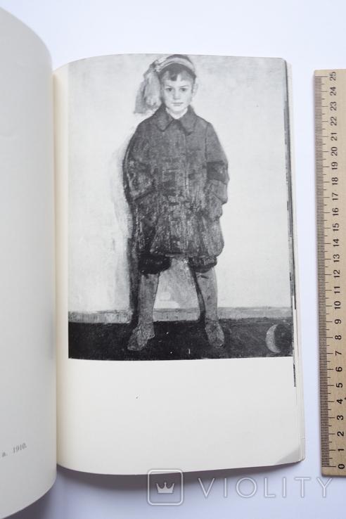 Ф. Кричевський Каталог виставки 1960 Київ, фото №8