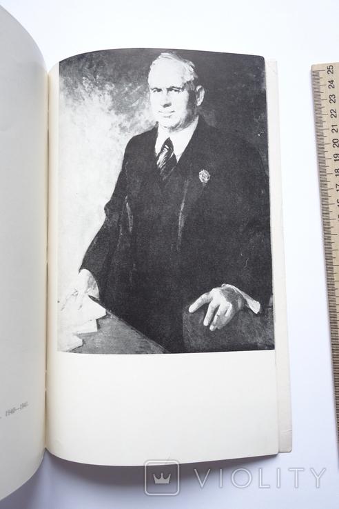 Ф. Кричевський Каталог виставки 1960 Київ, фото №9