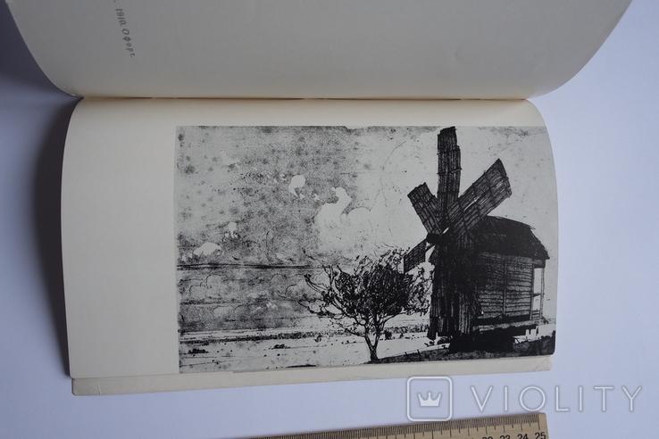 Ф. Кричевський Каталог виставки 1960 Київ, фото №10