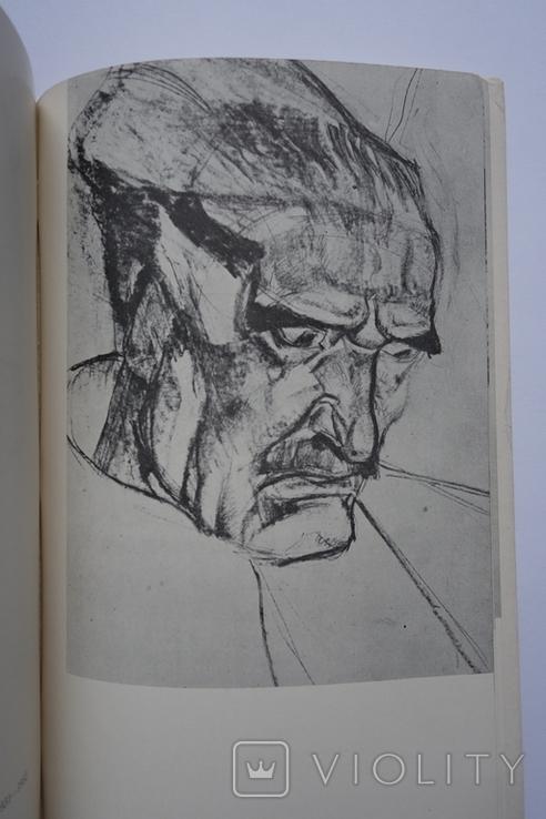 Ф. Кричевський Каталог виставки 1960 Київ, фото №2