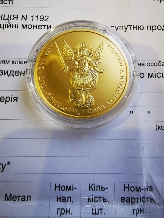 20 гривень 2014 року., фото №2