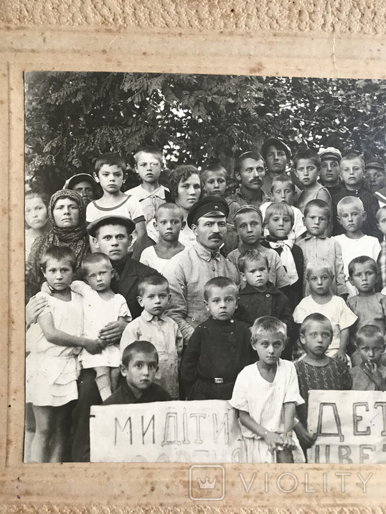 Одесская область Березовка Фото Файнгерша, фото №5