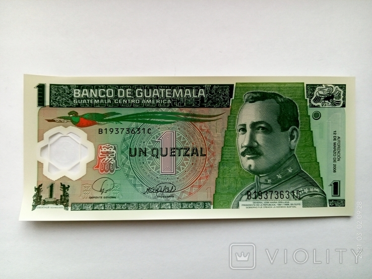 Гватемала 1 кетсаль., фото №2