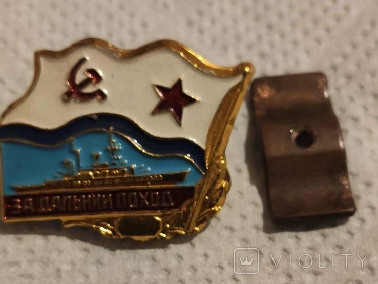 Дембельская фланка ВМФ СССР с обвесом, фото №11