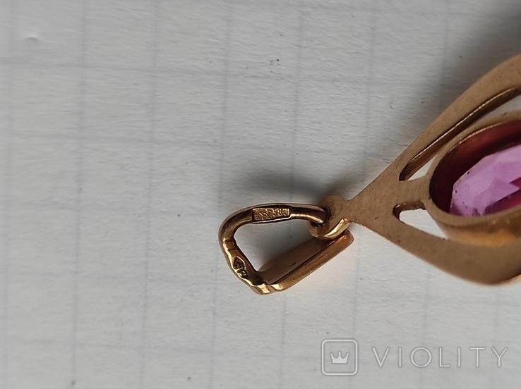 Кулон с камнем золото 585 СССР (звезда), фото №10