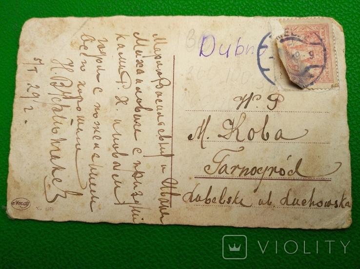 Листівка 1929 р., фото №3