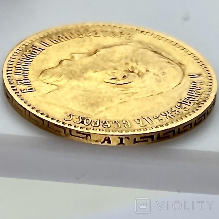5 рублей. 1898. Николай II (АГ) (золото 900, вес 4,25 г) (4), фото №13