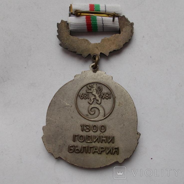 Медаль. 1300 лет Болгарии., фото №3