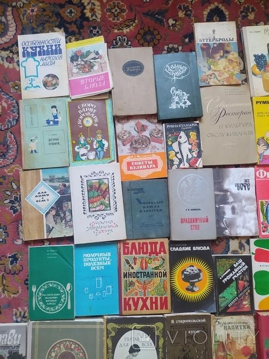 53 книги по кулінарії, фото №3