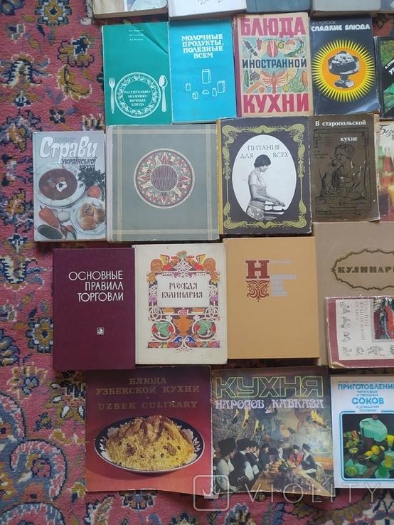 53 книги по кулінарії, фото №6