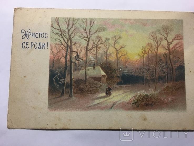 Праздничная открытка, фото №3