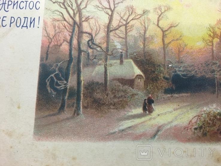 Праздничная открытка, фото №4