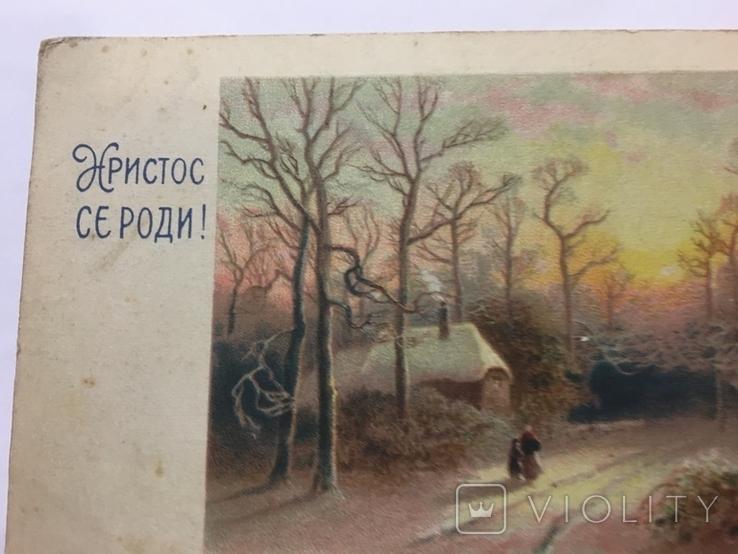 Праздничная открытка, фото №6