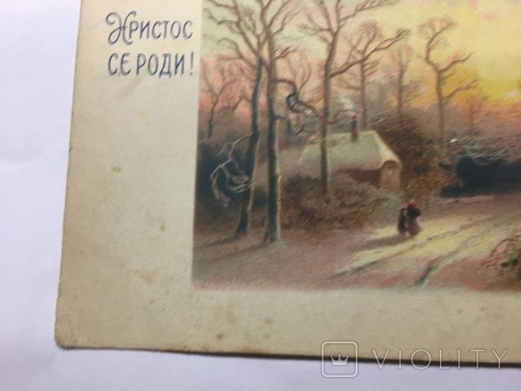 Праздничная открытка, фото №9