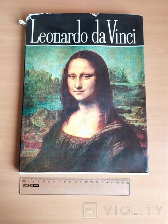 Каталог картин Леонардо да Винчи 1978 год на румынском языке, фото №2