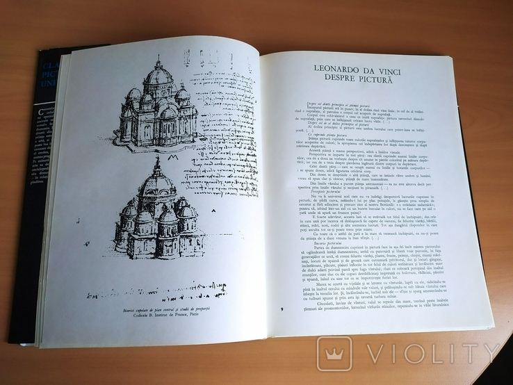 Каталог картин Леонардо да Винчи 1978 год на румынском языке, фото №6