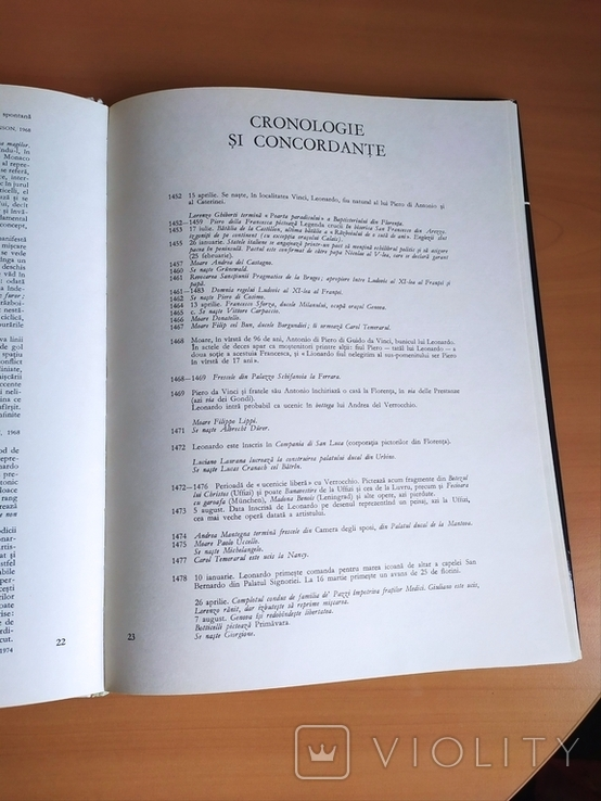 Каталог картин Леонардо да Винчи 1978 год на румынском языке, фото №9