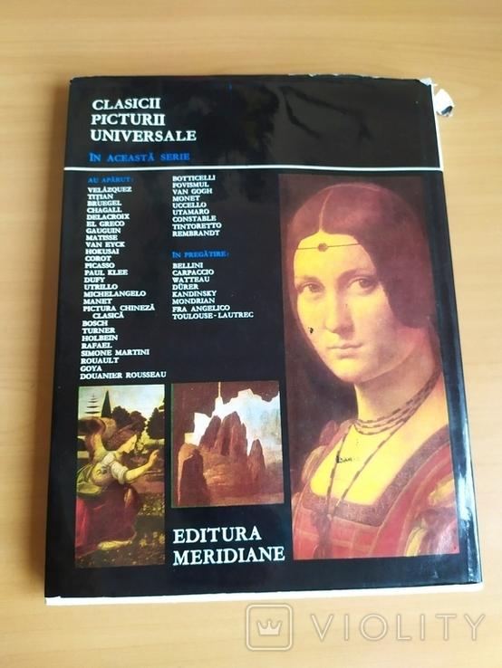 Каталог картин Леонардо да Винчи 1978 год на румынском языке, фото №13