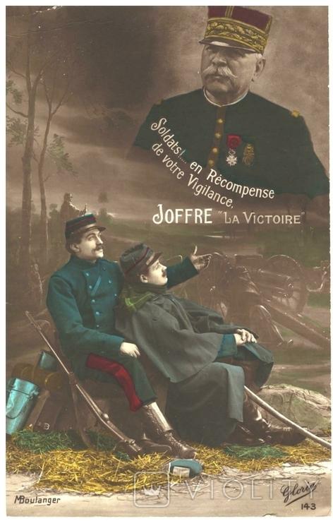 Открытка на фоне командующего французскими войсками генерала Жофра 1-я мировая война, фото №2