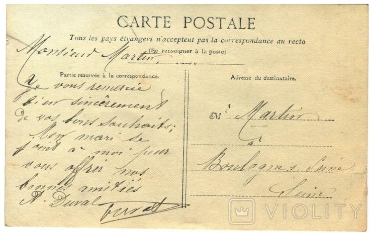 Открытка на фоне командующего французскими войсками генерала Жофра 1-я мировая война, фото №3
