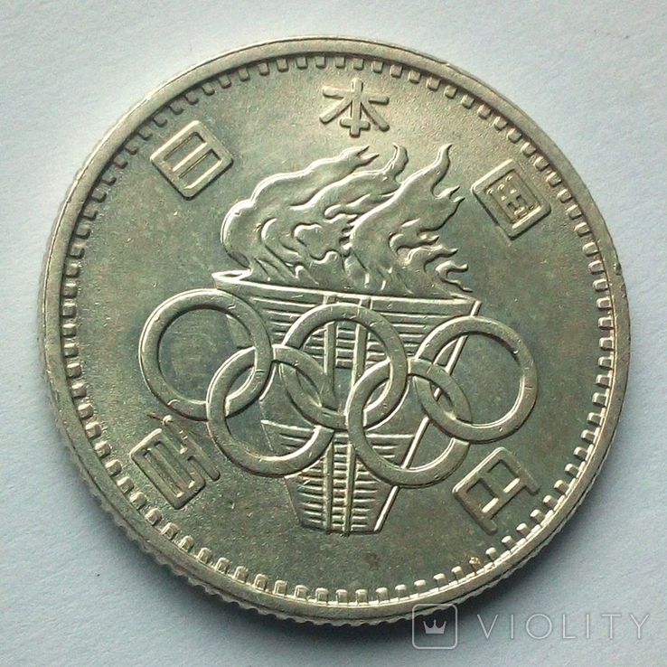 Япония 100 йен 1964 г. Олимпийские Игры Токио, фото №4