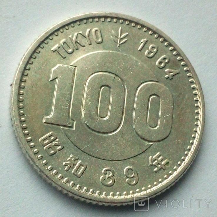 Япония 100 йен 1964 г. Олимпийские Игры Токио, фото №7