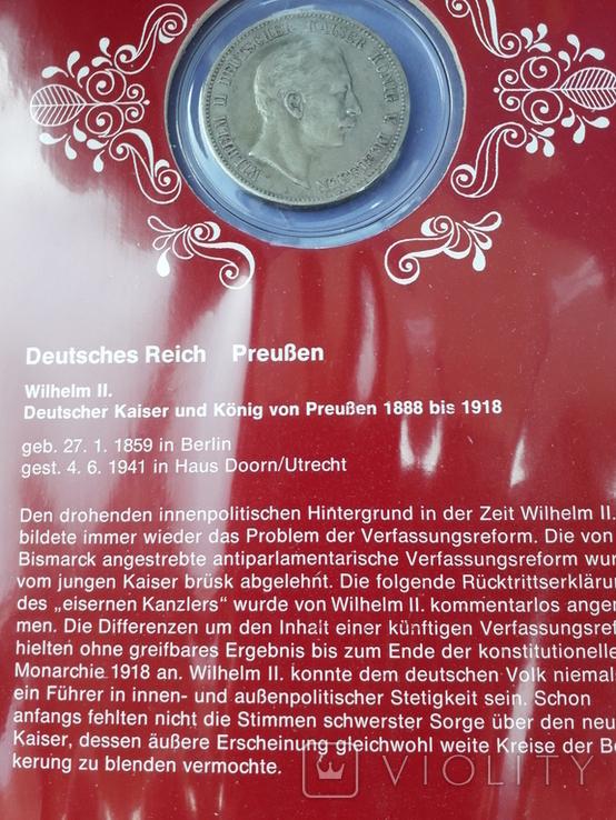 5 марок, Пруссия, император Вильгель II, 1900 год, серебро 0.900, 27.77 грамм, фото №3