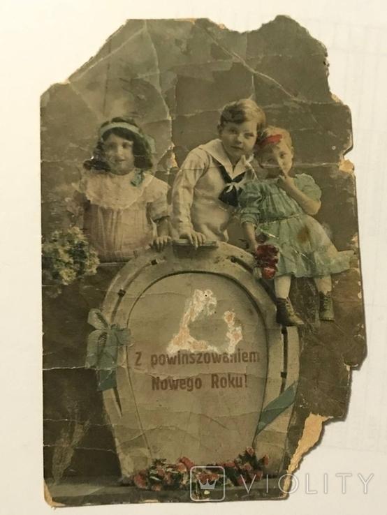 Открытка Польша дети, фото №2