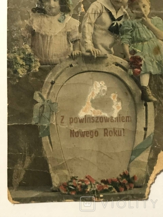 Открытка Польша дети, фото №5