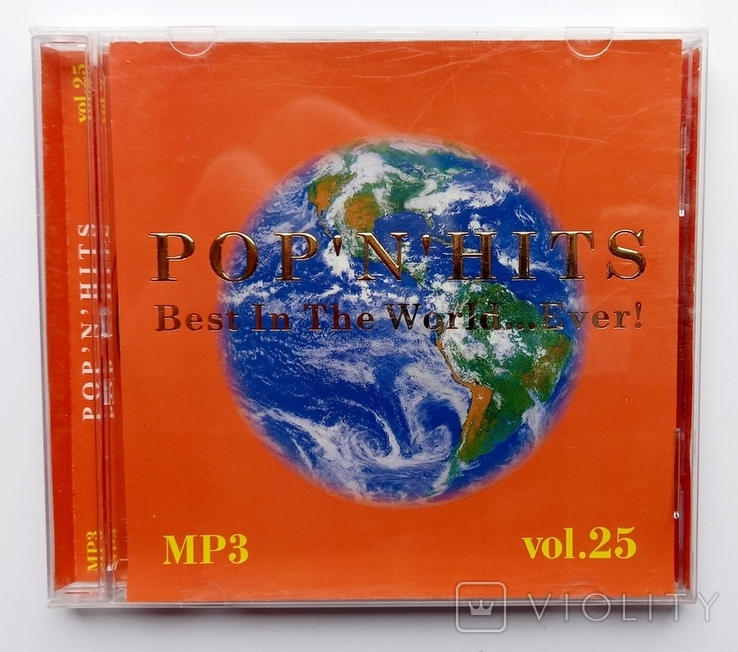 POP' N' HITS. Best In The World...Ever!. Vol. 25. МР3., фото №2