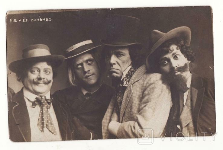 Актеры и артистки. 6 открыток, фото №2