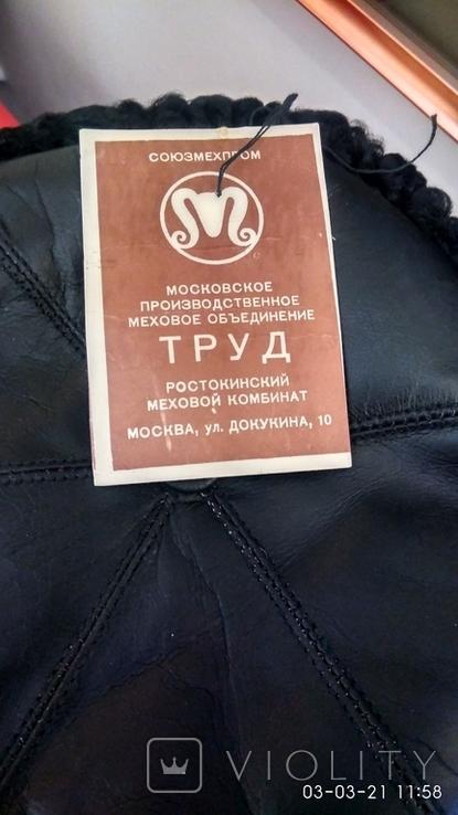 Шапка капитана первого ранга ВМФ СССР. Головной убор офицера высшего командного состава, фото №9