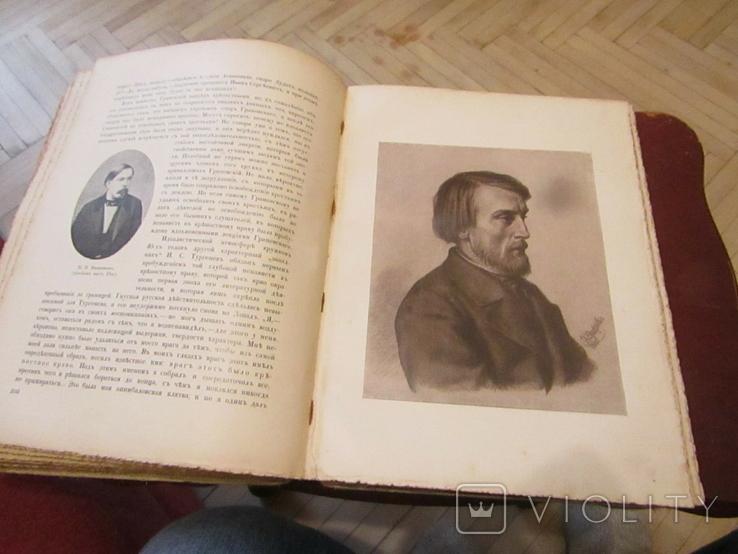 Великая Реформа Юбилейное издание Сытина 1908 год Том 3-й, фото №11