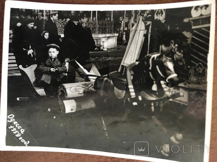 1959 Одесса Аттракцион Сани Лошадка, фото №6