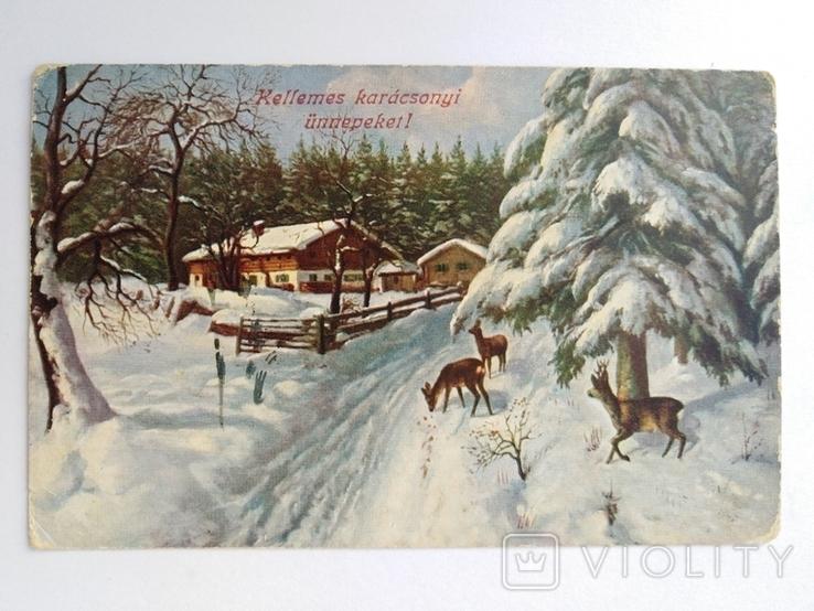 """Открытка """"Счастливого Рождества"""", фото №2"""