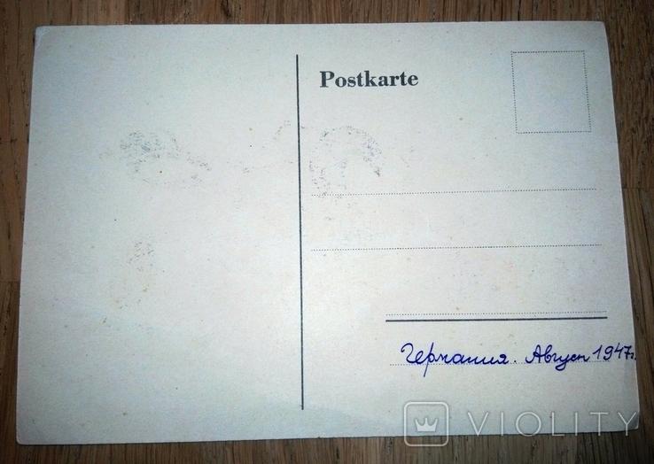 Открытка Юмор. Германия 1947г, фото №3