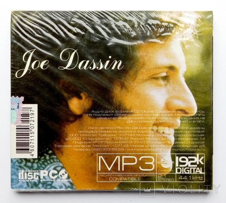 JOE DASSIN. МР3. Made in Russia, фото №3