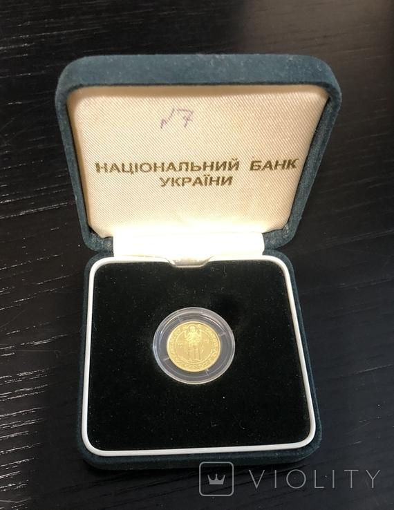 Оранта 50 гривень Золото 1996 год, фото №5