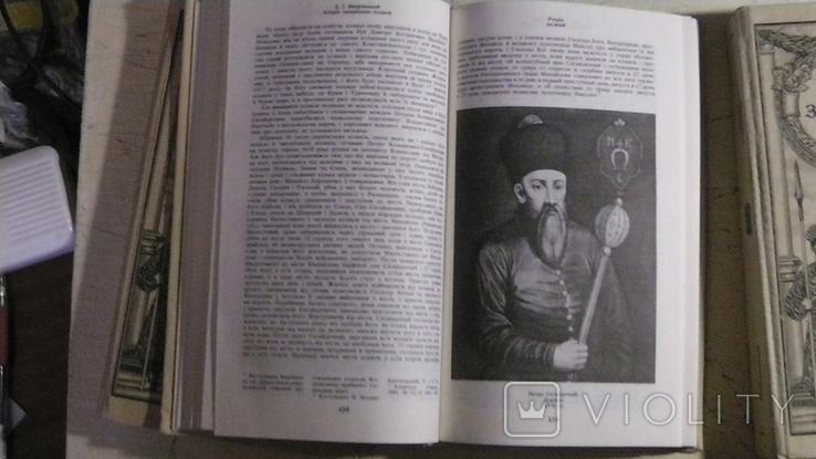 Д. І. Яворницький. Історія запорізьких козаків. 3 тт., фото №7