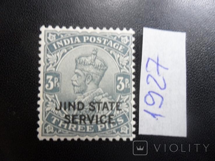 Британские колонии. Индия. Хинд. 1927 г. Служебная. МН, фото №2