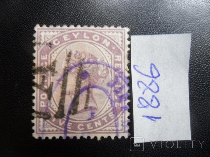 Британские колонии. Цейлон. 1886 г. Виктория. гаш