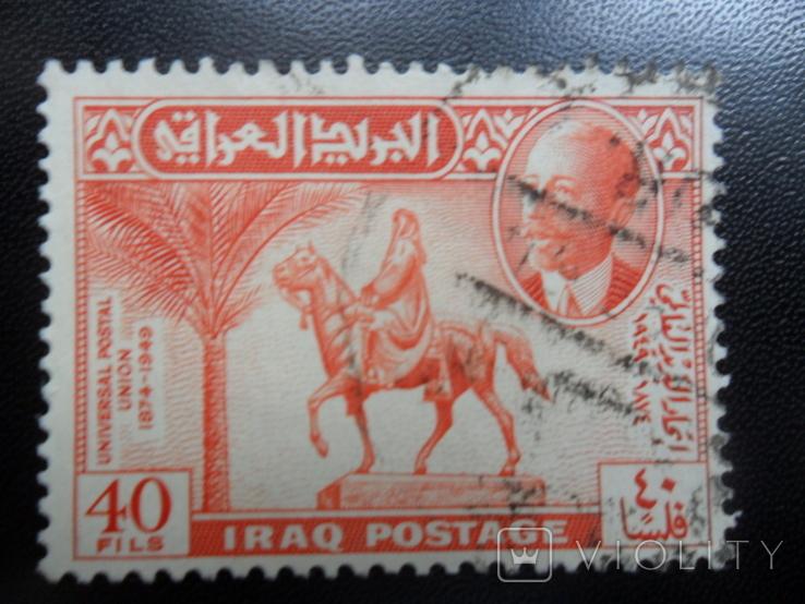 Британские колонии. Ирак. 1949 г. гаш