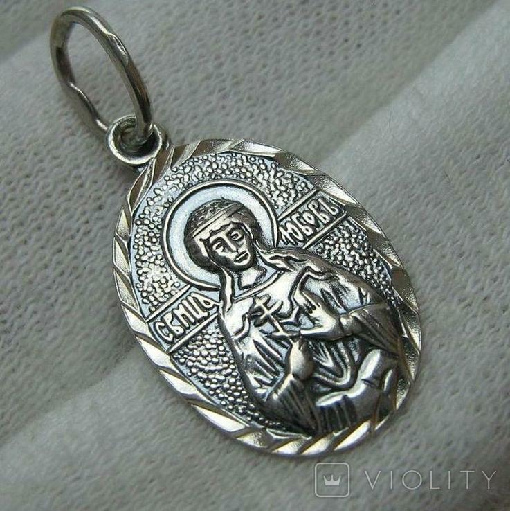 Серебряный Кулон Подвеска Образок Ладанка Святая Любовь Люба Серебро 925 проба 396, фото №2
