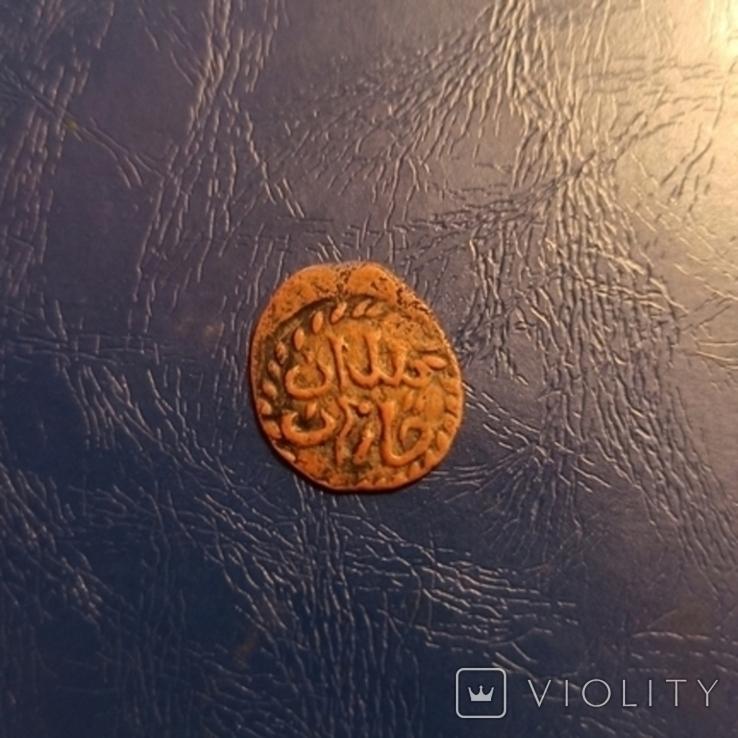 Арабська монета-фальшак, копія, фото №2