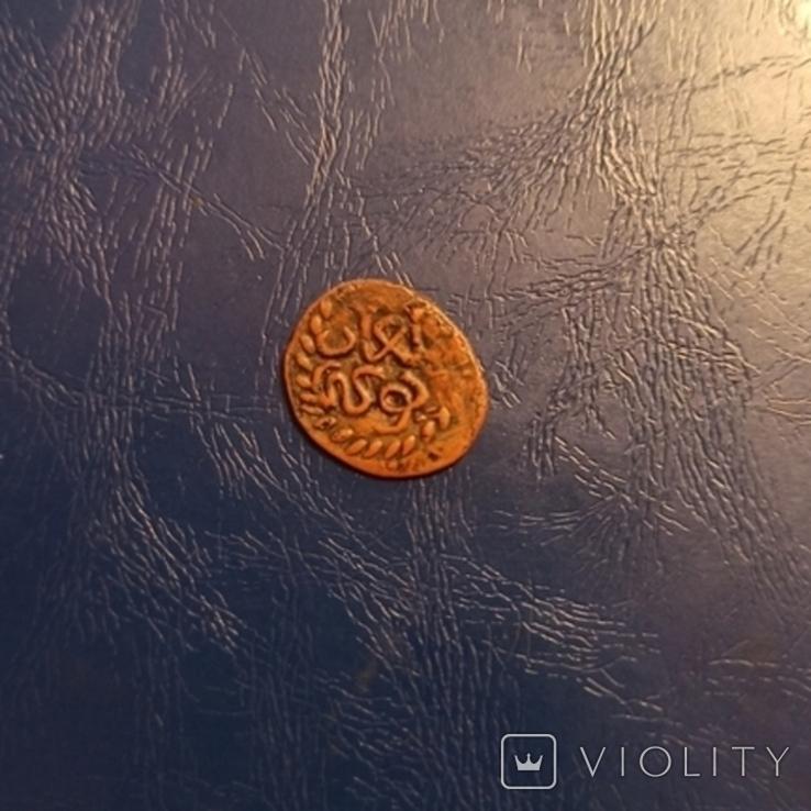 Арабська монета-фальшак, копія, фото №3