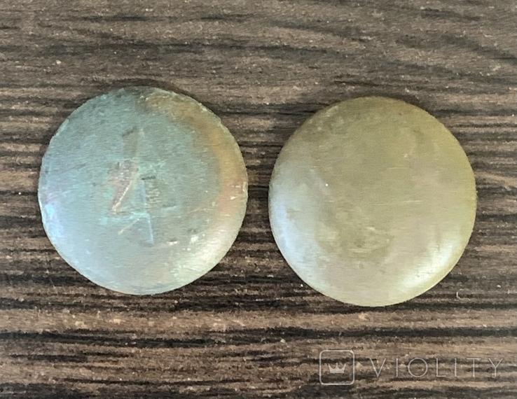 Пуговицы 35 и 4 номера, фото №2