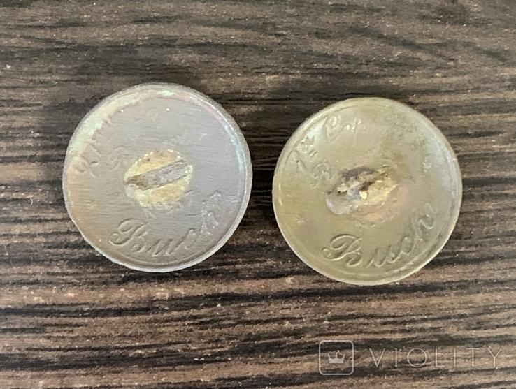 Пуговицы 35 и 4 номера, фото №3